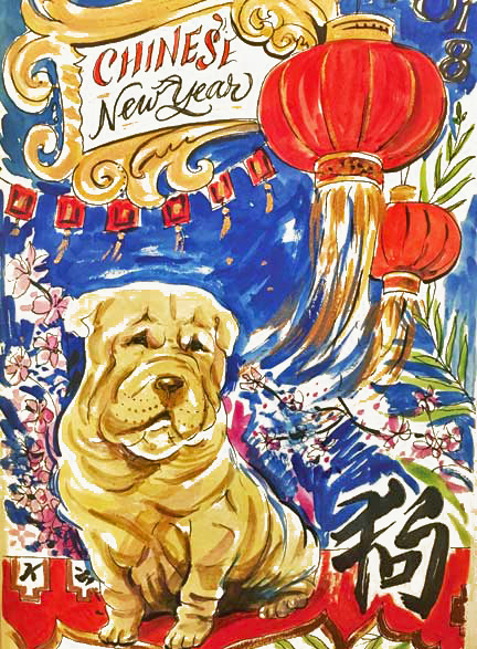 Sharpei dog with Chinese lanterns and cherry blossoms